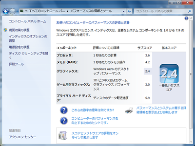 090913_windows7_02.png