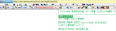 090924_ecopoint02.png