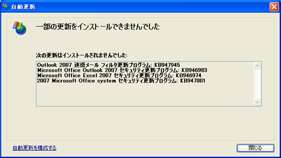 080408_office2007.png