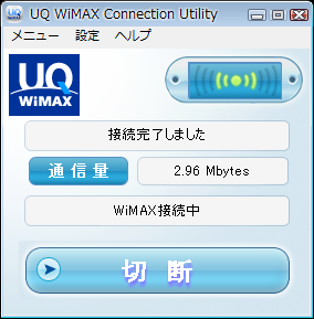 090320_wimax04.png